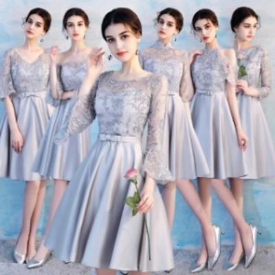 ロングドレス 卒業パーティー 成人式 パーティー 二次会ドレス 結婚式 ドレス ウェディングドレス 同窓会hs169 お呼ばれドレス