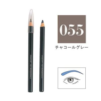 【オンワード】 Chacott Cosmetics>コスメ/香水 アイブロウペンシル 055 (チャコールグレー) - - レディース 【送料無料】
