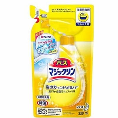 【まとめ買い】 バスマジックリン 泡立ちスプレー つめかえ用 330ml × 3個 浴室用洗剤