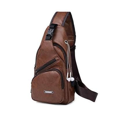 AOLIDA Men Sling Bag PU Leather Unbalance Chest Shoulder Bags Casual Crossb