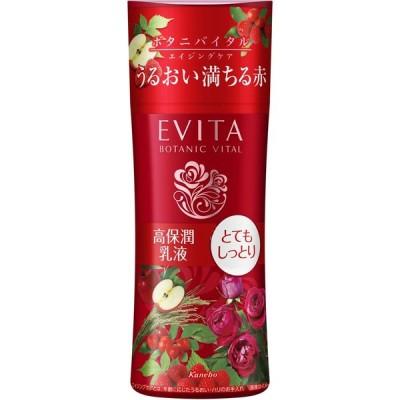 カネボウ化粧品 エビータ ボタニバイタル ディープモイスチャーミルク2 130ml