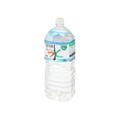 うまい村デイリー アサヒ おいしい水 富士山 ペット 2L x6 ミネラルウォーター 飲料水 まとめ買い 買い置き 防災用備蓄に