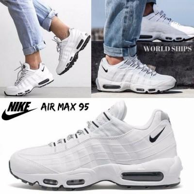 ナイキ エアマックス95 メンズ ナイキ スニーカー レディース Nike Air Max 95 ナイキエアマックス95 白 ホワイト 海外正規品