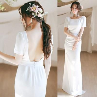 ウェディングドレス 袖あり サテン ロングドレス 背開き セクシー ホワイト 結婚式ドレス 二次会ドレス 披露宴 撮影 イブニングドレス マーメイドドレス 白