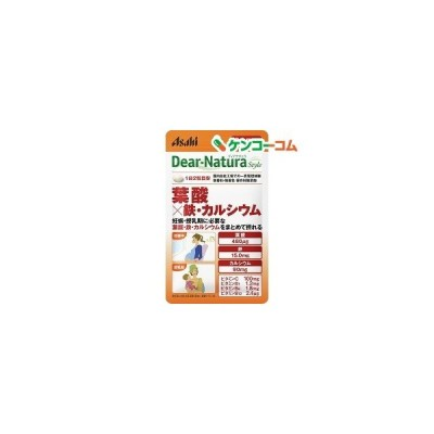 ディアナチュラスタイル 葉酸*鉄・カルシウム 20日分 ( 40粒 )/ Dear-Natura(ディアナチュラ)