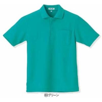 2696 春夏用半袖ポロシャツ (クロダルマKURODARUMA)  S~4L 綿50%・ポリエステル50%