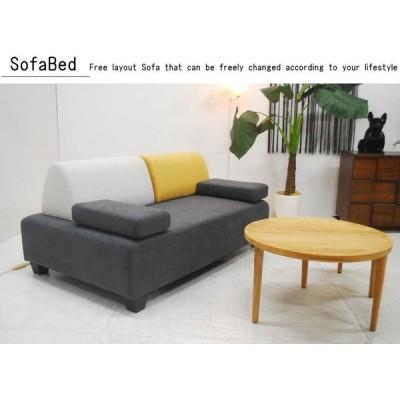 送料無料  新進スタイル ソファベッド 2Pソファ 空間をオシャレに彩ります レイアウト自在 ファブリック 滑り止め付きクッション