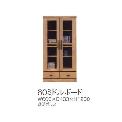 収納棚 本棚 リビング収納 収納 60 完成品 おすすめ おしゃれ ガラス 引き出し 開き戸 木製 コレクションボード 日本製