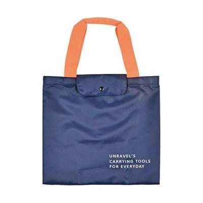ラ・アプス 折りたたみ ショッピングバッグ 買物袋 マルクト エコバッグ S ネイビー TR-401