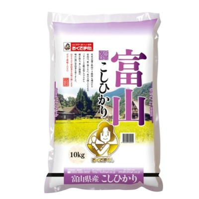 おくさま印 富山県産こしひかり 10kg 令和元年産