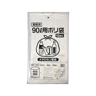 伊藤忠リーテイルリンク ポリゴミ袋(メタロセン配合)透明90L 15枚入り20パック 低密度ポリエチレン GMT-902