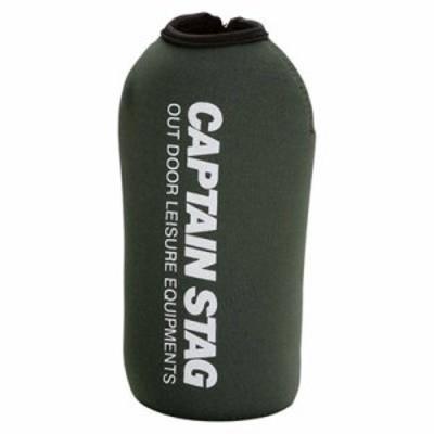 キャプテンスタッグ 水筒カバー ボトルカバー アルミボトルカバー600ヨウ グリーン M5432 プレゼント ギフト コロナ