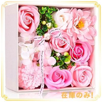 Immortal ソープフラワー 創意方形ギフトボックス 誕生日 母の日 記念日 先生の日 バレンタインデー 昇進 転居な