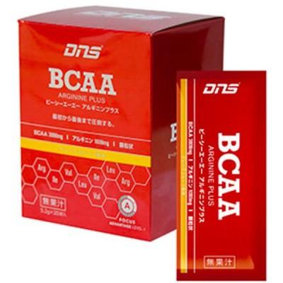 DNS BCAA アルギニンプラス 5.2g×20袋 4571419819911 ◆