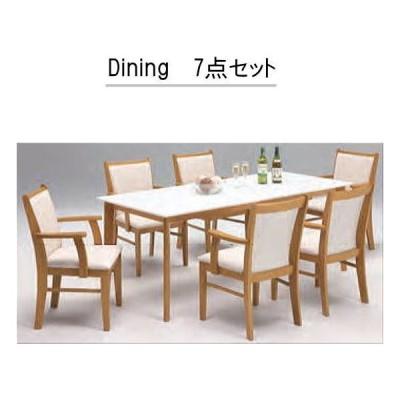 送料無料 ダイニング7点セット 180ダイニングテーブル 椅子6脚 食卓テーブル ナチュラル(キャメロン)