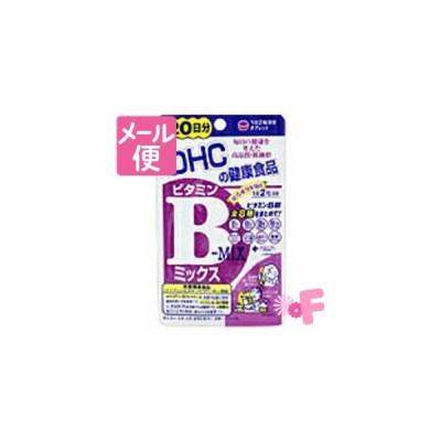 [ネコポス送料190円]DHC ビタミンBミックス 40粒