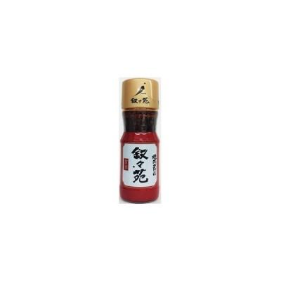 叙々苑 焼肉のたれ甘辛 240g まとめ買い(×6)