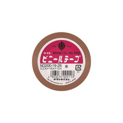 ヤマト ヤマトビニールテープ 幅19mm×長10m(茶)