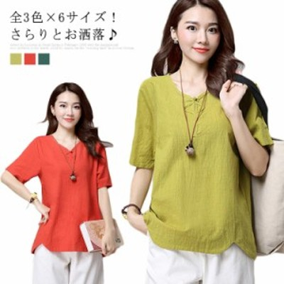 全3色×6サイズ!リネンtシャツ 綿麻 半袖tシャツ tシャツ レディース 半袖 トップス Vネック 無地 シンプル ナチュラル 麻混 大きサイズ