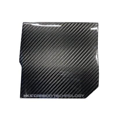 【HKS】 ドライカーボンヒューズボックスカバー トヨタ GRヤリス GXPA16 [70026-AT007]