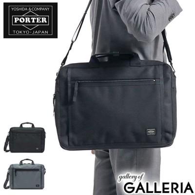 最大21%獲得 ポーター 吉田カバン ビジネスバッグ PORTER クリップ CLIP 2WAY ブリーフケース 通勤 メンズ 550-08961