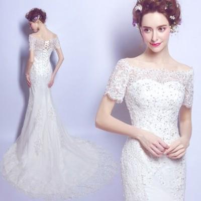 ウェディングドレス マーメイド 司会者 二次会ドレス 演出服 パーティードレス ロングドレス 結婚式  白 ホワイト XS-3XL