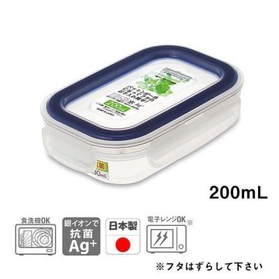 保存容器 岩崎工業 イージーケア 200ml A-2170 B Lustroware ラストロウェア レンジOK 食洗器OK 抗菌 日本 冷凍 保存
