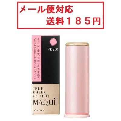 資生堂 マキアージュ トゥルーチーク(レフィル) <ほお紅> PK201 メール便対応 送料185円