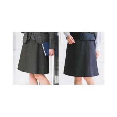 Aラインスカート AS2312 ボンマックス(ボン)