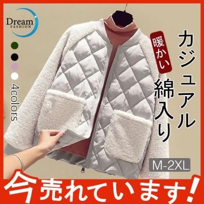 レデイース 綿入り ショート丈 ダウンコート ポケット付き 冬秋 防寒 暖かい カジュアル ファッション 通勤 高級感 普段使い