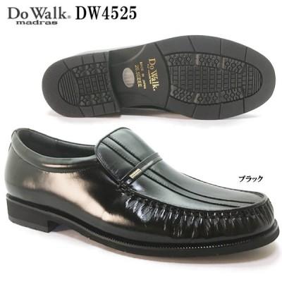 マドラス Do Walk DW4525 メンズ ビジネスシューズ