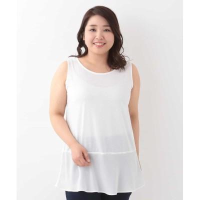 【エウルキューブ】 シフォン裾ヒラタンクトップ レディース ホワイト LL eur3( 大きいサイズ)