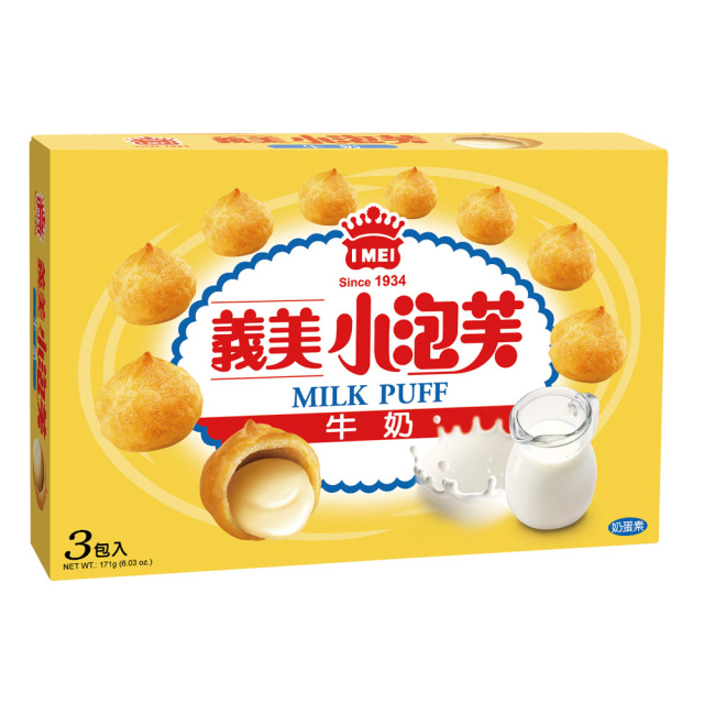 義美 小泡芙牛奶171G量販包(3入/盒)