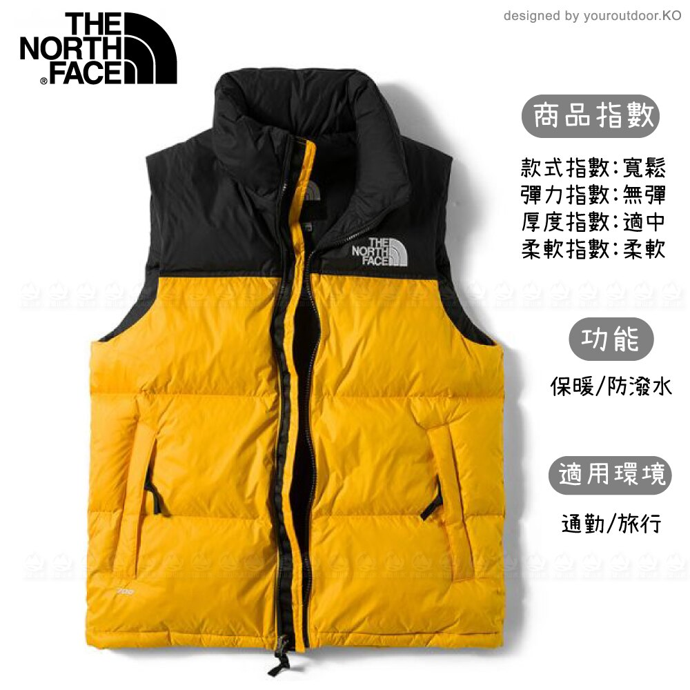 【The North Face 男 700FP 防潑水輕羽絨保暖背心《黃/黑》】3JQQ/保暖背心/防潑水/休閒連帽背心