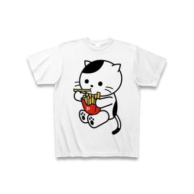 フライドポテトとねこ Tシャツ(ホワイト)