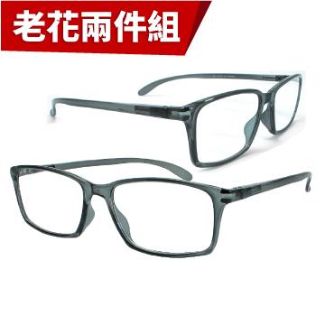 【KEL MODE 老花眼鏡】台灣製造 超輕量彈性中性款-2件組 (#342個性灰方框)