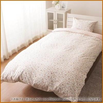 ロマンティックシリーズ ノイッシュ 掛ふとんカバー シングルロング 150×210cm ピンク RK62300-16 ▼ナチュラルカントリーな柄がプリン