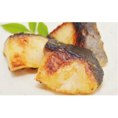 熟練の味 西京漬け(銀ダラ) 5切×2 C-313