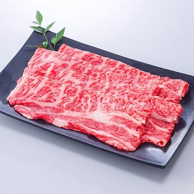 肉の堀川亭 R  北海道産 四季彩牛肩ロースすき焼き用520g