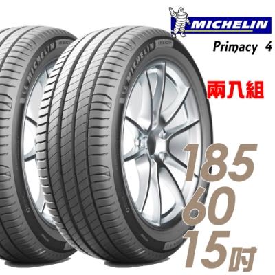 【米其林】PRIMACY 4 PRI4 高性能輪胎_二入組_185/60/15