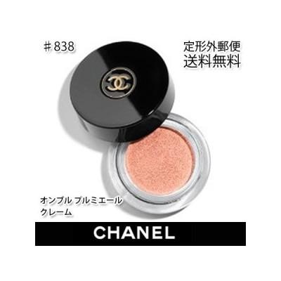 -CHANEL- シャネル オンブル プルミエール クレーム  #838
