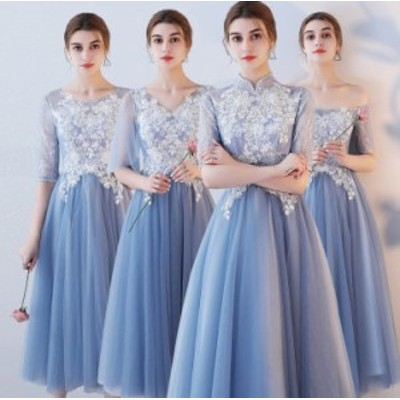 お呼ばれ パーティードレス フォーマルドレス 着痩せ 袖あり 結婚式ドレス 大人 上品 20代30代40代 4タイプ ブルー色