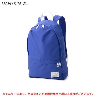 【在庫処分品】DANSKIN(ダンスキン)ライトウェイト デイパック(DA991502)リュック バックパック フィットネス エクササイズ ヨガ ピラティス レディース