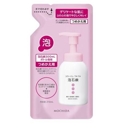 持田ヘルスケア コラージュ フルフル 泡石鹸 詰替 ピンク 210ml