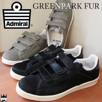 アドミラル Admiral グリーンパーク ファー レディース スニーカー SJAD1719 GREENPARK FUR ベルクロ ローカット 02 ブラック 03 グレー o-sg 靴