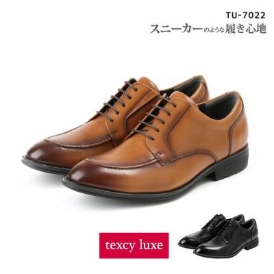texcy luxe(テクシーリュクス) ビジネスシューズ 革靴 外羽根式Uチップ 本革 メンズ ラウンドトゥ 黒 茶色 24.0-28.0/29.0 TU-7022
