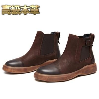 【送料無料】メンズ ブーツ 本革 ショートブーツ メンズ靴 カジュアル 紳士靴 耐摩耗性 天然牛革 サイドゴア 高級感 ベルト