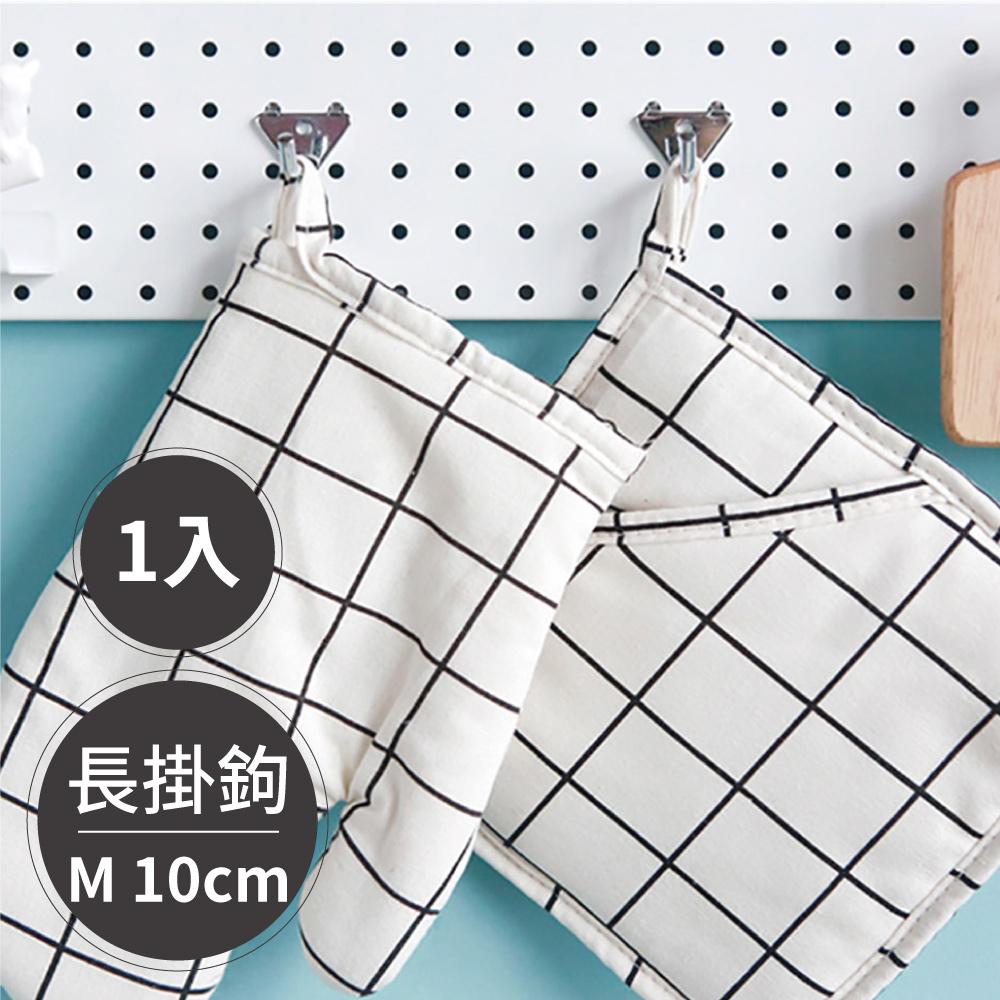inpegboard洞洞板專用-高級雙腳勾M 韓國製 完美主義【G0032】