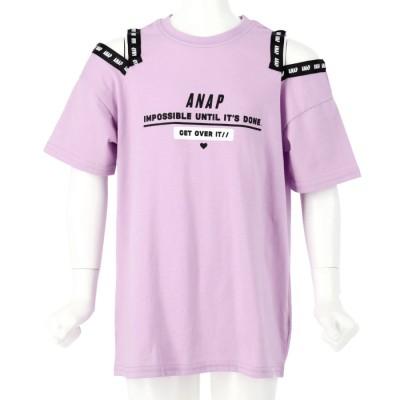 ANAP KIDS テープ肩あきデザインチュニック(ラベンダー)