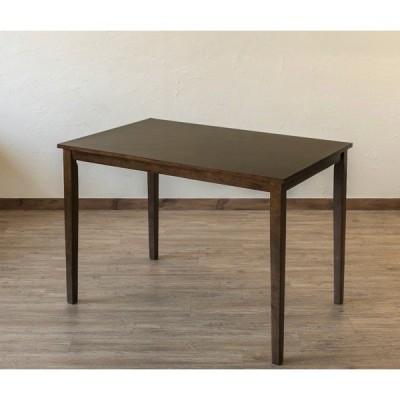 ダイニングテーブル/リビングテーブル 〔長方形/110cm×70cm〕 ウォールナット『TORINO』 木製 送料無料〔代引不可〕